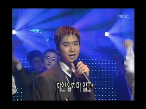Sechs Kies - Hunch, 젝스키스 - 예감, Music Camp 19991106