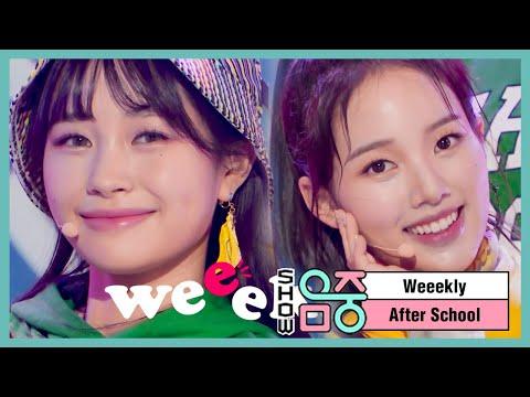 [쇼! 음악중심] 위클리 - 애프터 스쿨 (Weeekly - After School), MBC 210320 방송