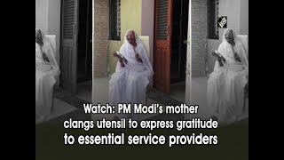 Watch: PM Modi's mother, President, VP, LS Speaker express..