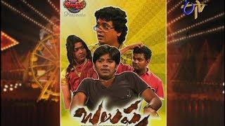 MS Narayana's Crazywala Promo