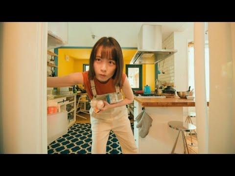 TOMOO - Ginger  MV Teaser