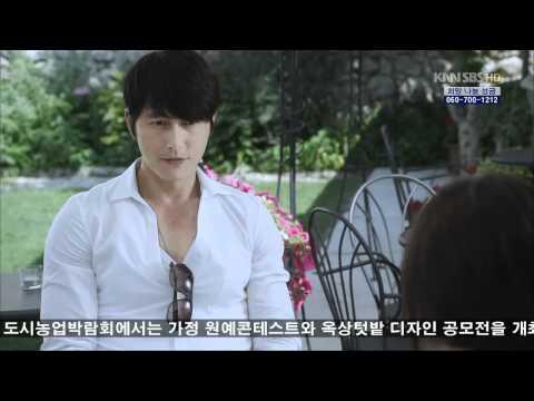 [Korea Drama]Jung Woo Sung & Soo Ae BEST SCENE in athena ep5