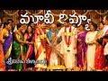 Srinivasa Kalyanam Movie Review || Nithiin & Raashi Khanna || #SrinivasaKalyanam