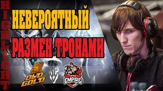 🆕 КРАСОЧНЫЙ МАТЧ | Old but Gold vs Empire | Adrenaline Cyber League 2019