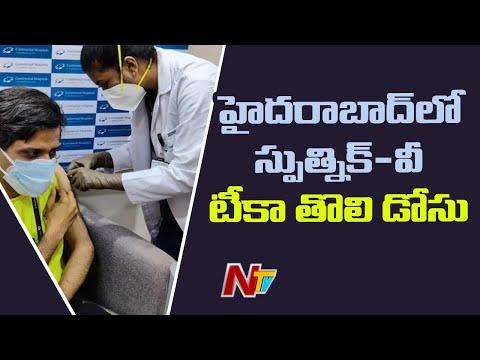First dose of Sputnik V vaccine administered to Deepak Sapra in Hyderabad