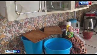 Жители села Пушкино Омского района уже несколько дней остаются без водоснабжения