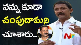 MLA Vallabhaneni Vamsi Strong Comments On Maddelacheruvu S..