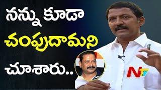 MLA Vallabhaneni Vamsi Strong Comments On Maddelacheruvu S..
