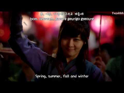Wax - Love Wind (사랑 바람) MV (Empress Ki OST)[ENGSUB + Romanization + Hangul]