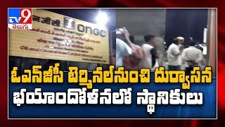 Andhra Pradesh: Foul smell near ONGC plant creates panic a..