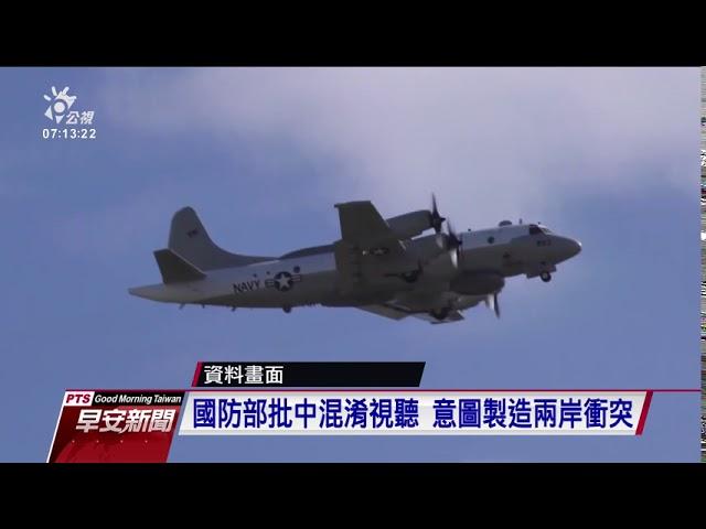 美評估中國軍力 估擁有兩百多枚核彈頭