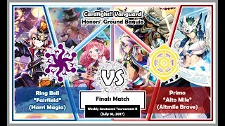PM (Harri Magia) vs RP (Altmile Brave) - 07/16/17 - Cardfight!! Vanguard Baguio PH
