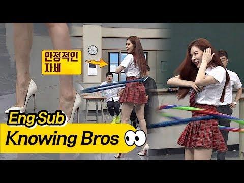 현아(Hyuna)의 필수템, 아찔한 하이힐(!) 훌라후프 2개도 거뜬★ 아는 형님(Knowing bros) 92회