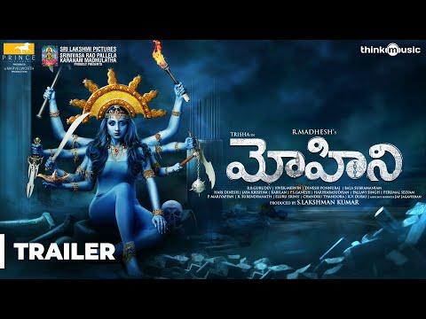 Mohini Trailer-Telugu