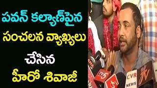 Actor Sivaji's Sensational Comments on Union Government..