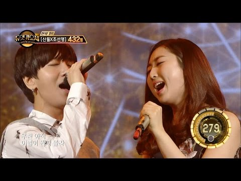 【TVPP】YeSung(Super Junior) - Don't Say Goodbye , 예성(슈퍼주니어) - 안녕이라고 말하지마 @Duet Song Festival