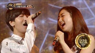 【TVPP】YeSung(Super Junior) - Don't Say Goodbye , 예성(슈퍼주니어) - 안녕이라고 말하지마 @Duet Song Festival