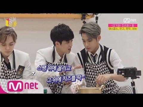 [Today′s Room] Seventeen Put PUPAE into Ramyun! Seventeen's Own Ramyun Recipe! 151021 EP.12