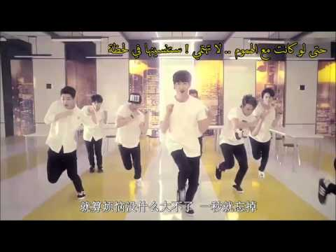 ~ [ HD] Super Junior - M Swing [ Arabic Sub] مترجم ~