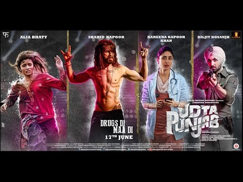 Udta Punjab | Official Trailer | Shahid Kapoor, Kareena Kapoor Khan, Alia Bhatt, Diljit Dosanjh