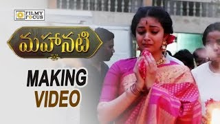 Mahanati Movie Making Video || Keerthy Suresh, Dulquer Saalman, Samantha, Vijay Devarakonda