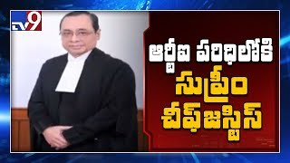 Chief Justice Of India's Office Comes Under RTI Act, Says ..