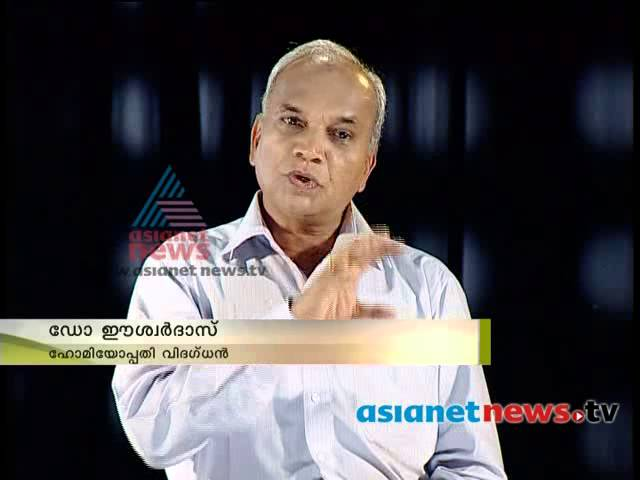 Interview: Dr:  Eshwar Das(Homeopathic Consultant)in Varthaprabhatham