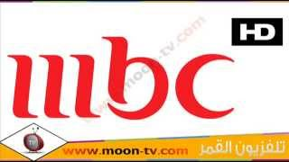 تردد قناة ام بي سي اتش دي MBC HD على النايل سات -