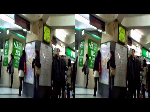 HD 3D Japan : Tokyo : Shinjuku Station : St-Valentine's beef patty : No Comment 15 : VJ_Tsu