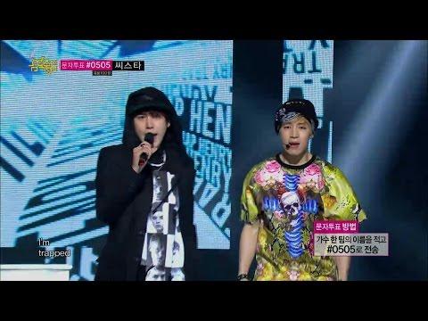 【TVPP】Henry - Trap (feat. Kyuhyun), 헨리 - 트랩 (feat. 규현) @ Show Music core Live