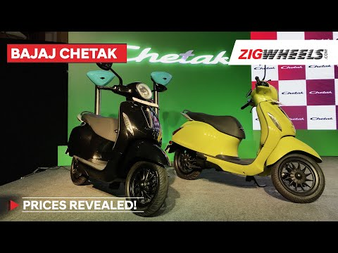 Bajaj Chetak Launched, Prices Revealed, Variants, Range & More