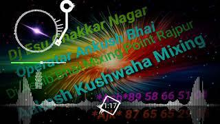 Whistle Baja   FAST MIX  DJ ESU CHAKKARNAGAR  Dj Aakash Kushwaha Mixing Rampura Dj Jeetu