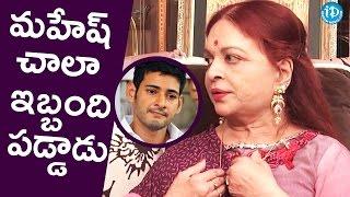 Mahesh Babu Struggled a Lot - Vijaya Nirmala || Nandini