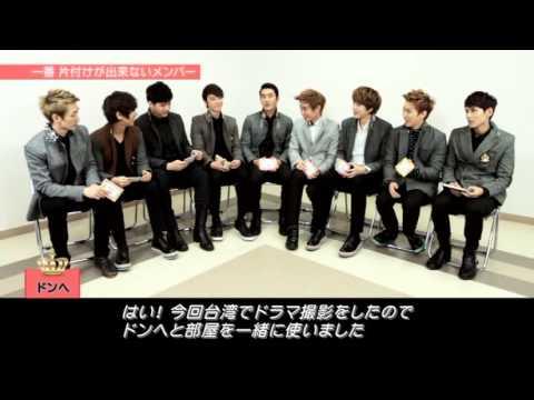 King of Super Junior