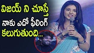 Priyanka Jawalkar funny comments on Vijay Devarakonda..