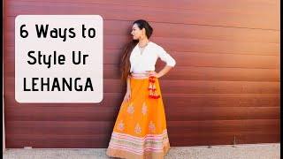 How To Style Lehenga In Different Ways| Gulz_beauty