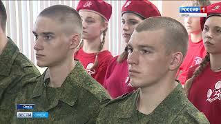 15 омских призывников сегодня отправились служить в Президентский полк