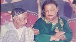 Aziz Mian Qawwal - Baksh Deta Toh Baat Kuch Bhi Na Thi (First Studio Recording  - 1978) (Very Rare)