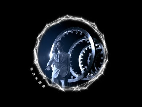 Yen-j嚴爵【 π / 兀 】MV官方完整版