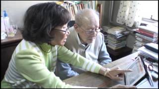 Dr. Adeline Yen Mah meets the founder of Pin Yin Zhou Youguang
