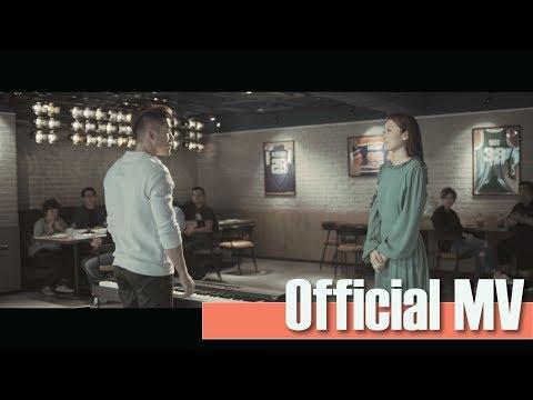 沈震軒 Sammy Sum -《我真的很好》Official Music Video
