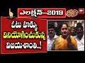Vijayashanthi Cast Her Vote   #TelanganaElections2019    99 TV Telugu
