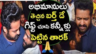 Jr NTR Got Emotional By His Fans Special Book | Jr NTR Birthday Celebrations | Tollywood Nagar