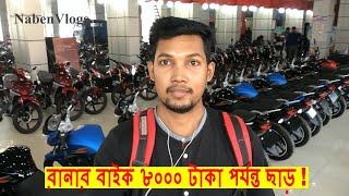 Runner Bike 2018 New offer Price | Biggest Runner Bike Showroom In Dhaka