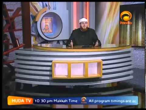 Ask Huda Jul 27th 2014