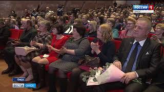 В Концертном зале омской филармонии сегодня чествовали омских аграриев