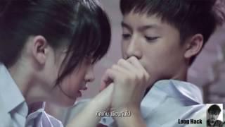 [MV] Thái Lan -- Tình Yêu học trò ~Only U Mãi Yêu mình vợ ¿