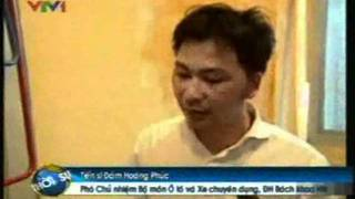 Tiền Phong Online   Trang chủ