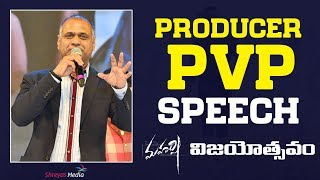 PVP Funny Speech@ Maharshi Movie Vijayotsavam- Vijayawada..