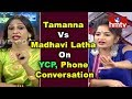 Sri Reddy Call Leak: Tamanna Vs Madhavi Latha